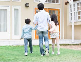 POINT 1 家族のつながりと幸せを感じる家