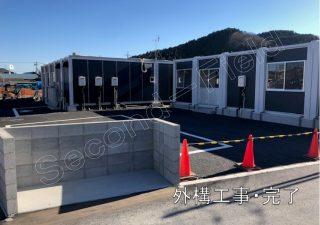 施工事例 埼玉県飯能市 日建リース工業株式会社